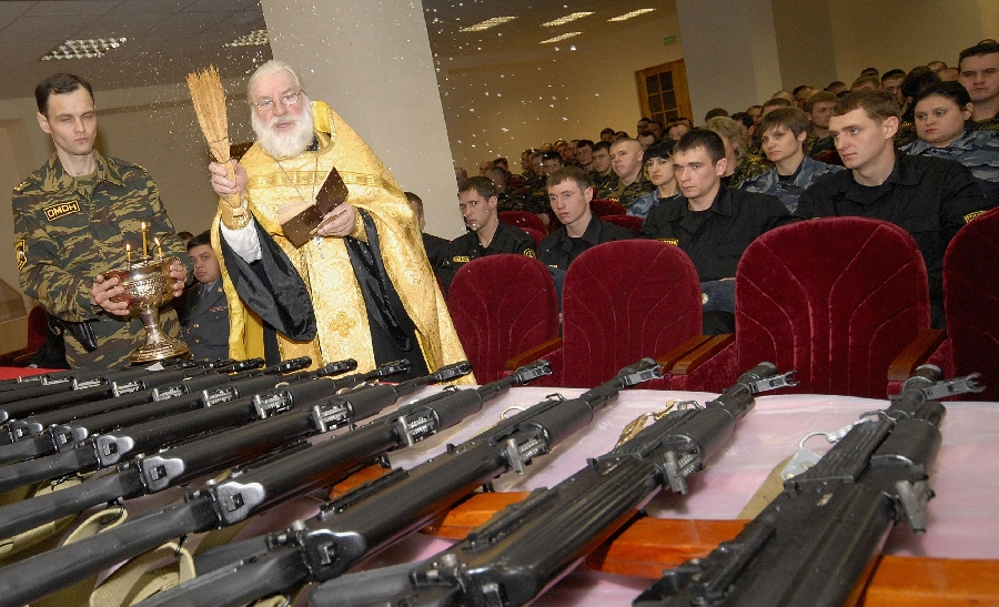 Image for The Russian Orthodox Church: Faith, Power and Conquest